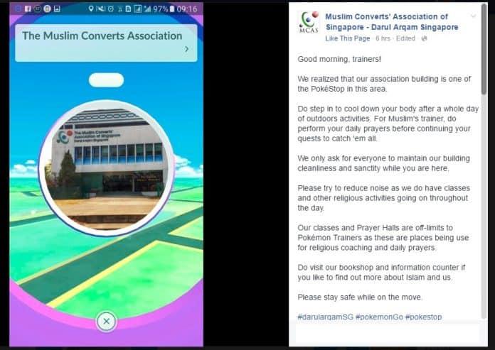 Screenshot of the MCA Facebook Post